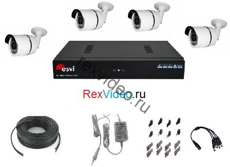 Комплект на 4 камеры AHD HD-720p для улицы + 4-канальный видеорегистратор